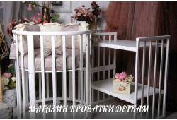 Круглая/овальная кроватка Jakomo DIA 7в1 БУК крем