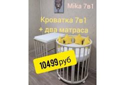 Детская кроватка 7 в 1 Mika Mini +два матраса  (круг и овал)