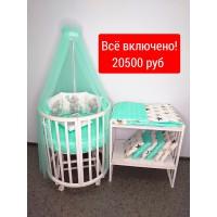 Все Включено за 20500 руб (Тедди мята)